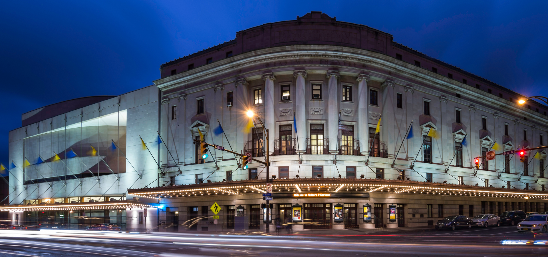 Eastman Theater at night